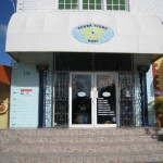 Tauchshop Scuba Store & more in Willemstad, Curacao